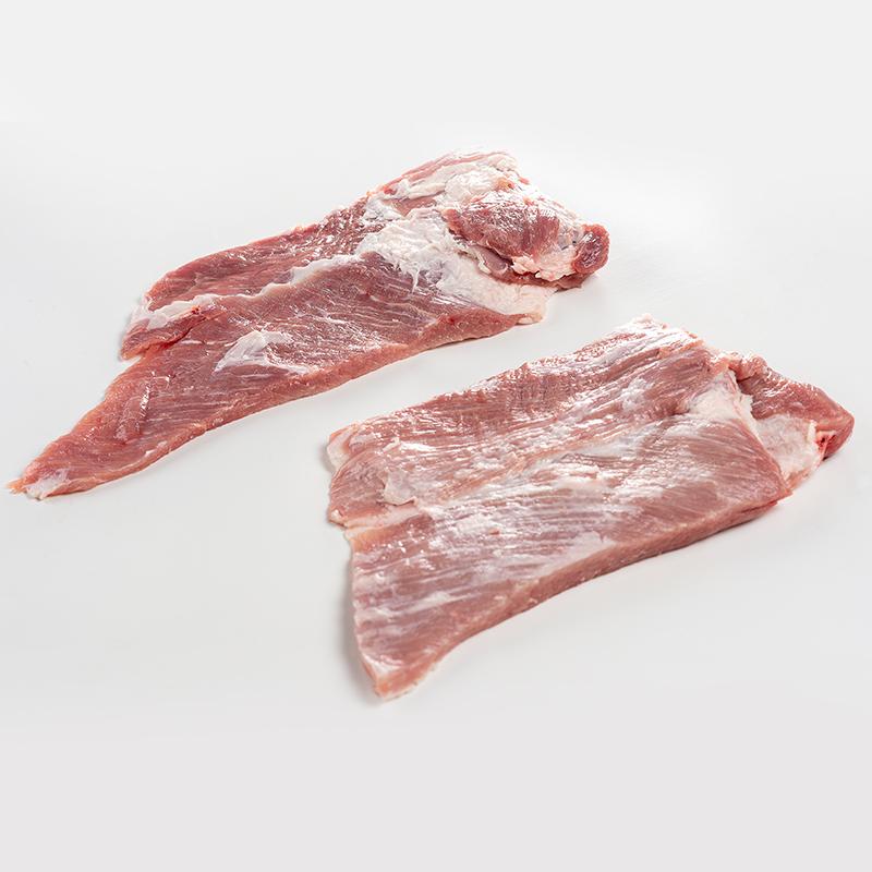 Granjero Feliz lideres en la comercializacion de carne de puerco cerdo Recorte magro