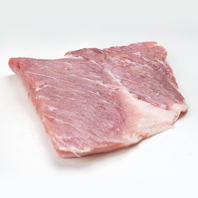 Granjero Feliz lideres en la comercializacion de carne de puerco cerdo False lean