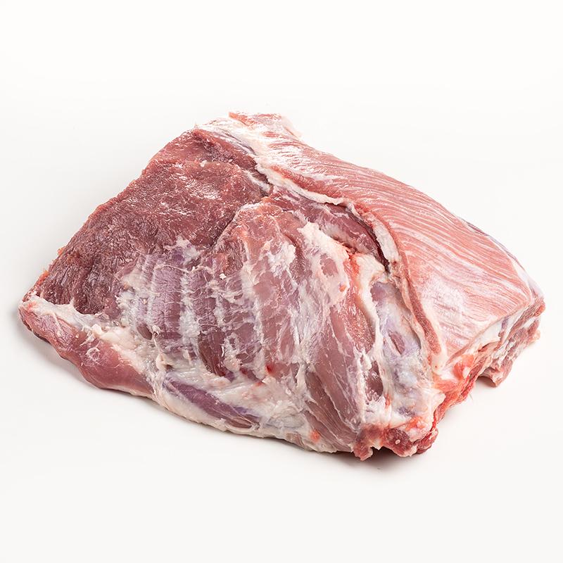 Granjero Feliz lideres en la comercializacion de carne de puerco cerdo  Cabeza de lomo